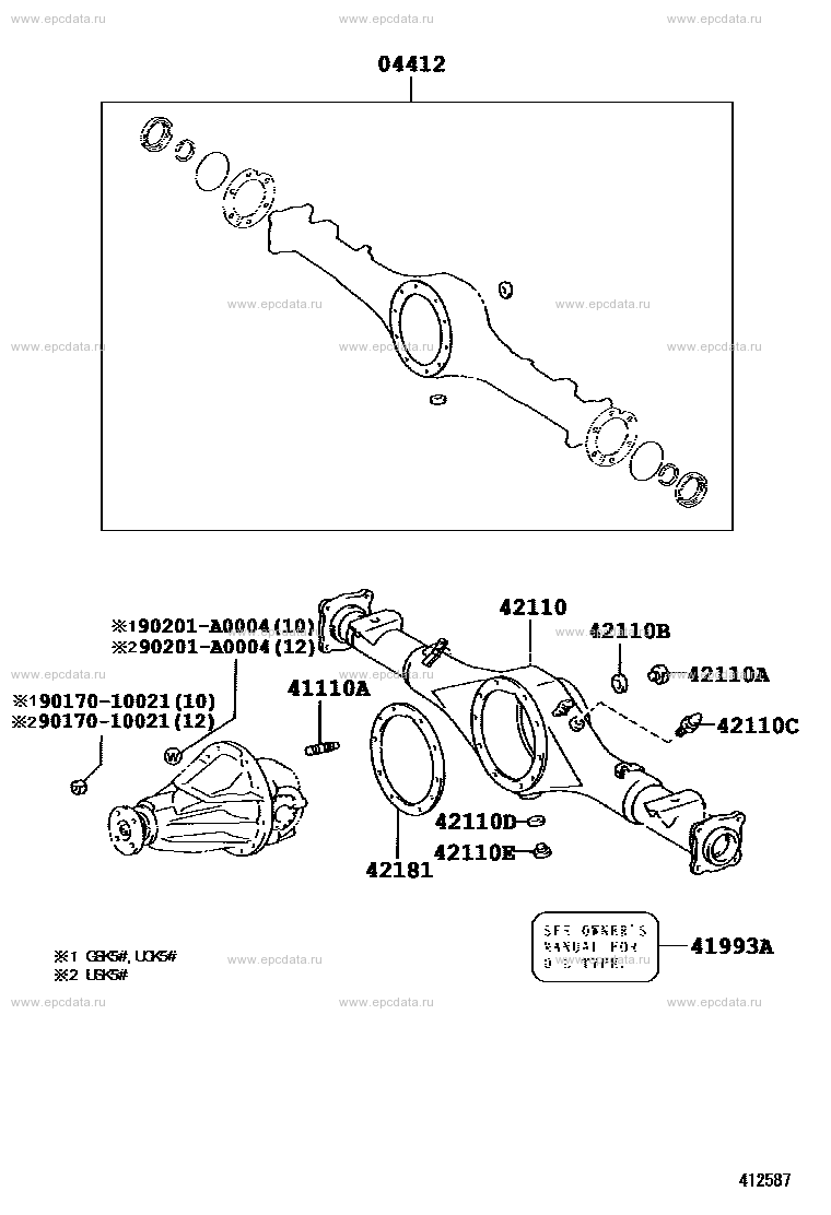 REAR AXLE HOUSING & DIFFERENTIAL